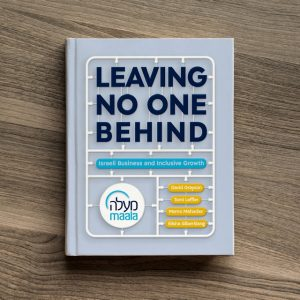 Leaving No One Behind - Israeli business & inclusive growth
