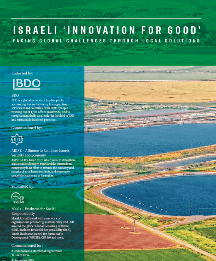 innovation for good in Israel
