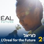 L'Oreal 2030 goals